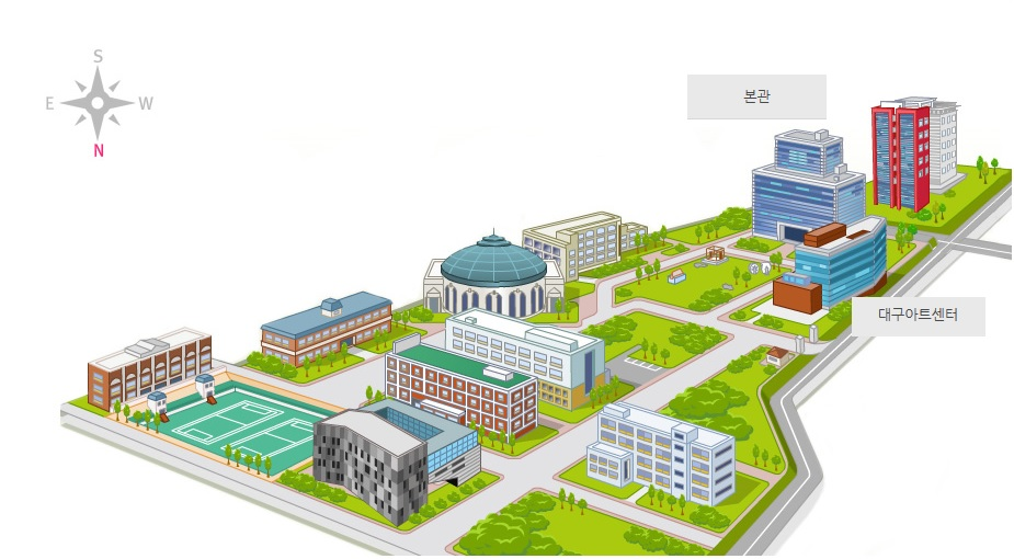 대구보건대-본관, 대구아트센터.jpg